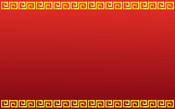 Fondo rosso felice cinese Immagini Stock