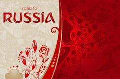 Fondo rosso russo, illustrazione di vettore Immagine Stock Libera da Diritti