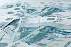 Fondo ruso del dinero Imagen de archivo libre de regalías