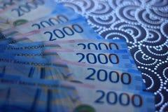 Fondo ruso del dinero, nuevas 200 y 2000 rublos denominación rusa del dinero fotos de archivo libres de regalías
