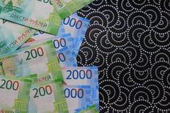 Fondo ruso del dinero, nuevas 200 y 2000 rublos denominación rusa del dinero foto de archivo libre de regalías
