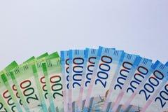 Fondo ruso del dinero, nuevas 200 y 2000 rublos denominación rusa del dinero fotografía de archivo libre de regalías