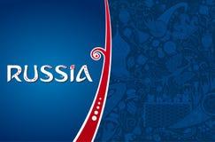 Fondo russo, illustrazione di vettore Fotografie Stock