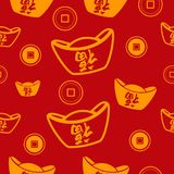 Fondo senza cuciture del modello della carta da parati cinese del nuovo anno illustrazione di stock