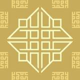Fondo senza cuciture di struttura delle mattonelle del modello di Brown del caffè dell'ornamento Vettore illustrazione vettoriale