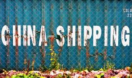 Fondo strutturato del contenitore di consegna di Aqua China fotografie stock libere da diritti