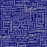 Fondo sulla festa del papà immagine stock
