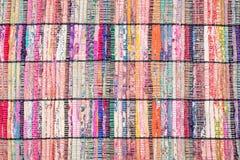 Fondo tejado rectangular horizontal colorido Fotografía de archivo libre de regalías