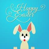 Fondo tipográfico feliz de Pascua ilustración del vector