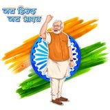 Fondo tricolore della bandiera dell'India con il popolo indiano fiero Fotografie Stock