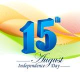 Fondo tricolore indiano per quindicesimo August Happy Independence Day dell'India Fotografie Stock Libere da Diritti
