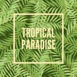 Fondo tropical de hojas de palma Contexto tropical inconsútil de las hojas Imitación de la acuarela Rastro de la pintura de aceit stock de ilustración