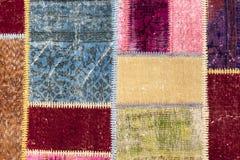 Fondo turco del tappeto Fotografie Stock Libere da Diritti