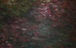 Fondo variopinto astratto di colore di acqua, fondo della sfuocatura Fotografie Stock Libere da Diritti