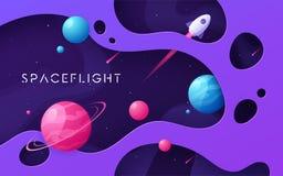Fondo variopinto dello spazio cosmico del fumetto, progettazione, insegna, materiale illustrativo illustrazione vettoriale