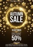 Fondo vertical, cartel para hacer publicidad de venta del otoño Cupones y descuentos Hojas de arce de oro Resplandor y llamarada  Imagenes de archivo