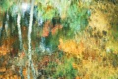 Fondo vivo impresionista abstracto del otoño Imagen de archivo libre de regalías