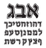 Font Hebrew. Alphabet Jewish black graphic. Vector illustration Stock Photo