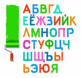 Font paint roller, Russian alphabet, capital letter, color. Royalty Free Stock Images