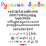 Font russian. Font, russian letters and numbers Stock Photos