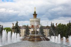 Fontaine   image stock