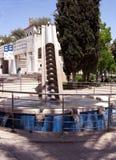 Fontaine carrée 2007 de Jérusalem Safra Photographie stock