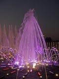 Fontaine colorée de chant dans Tsaritsyno, Moscou Photo libre de droits