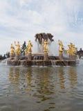 Fontaine d'or à Moscou Photos stock