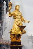 Fontaine d'amitié de peuples au parc de VDNKH à Moscou Photo libre de droits