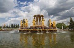 Fontaine d'amitié de peuples dans VDNKh - centre d'exposition à Moscou Images libres de droits