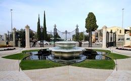 Fontaine dans des jardins de Bahai à Haïfa, Israël Photo libre de droits