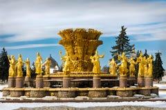 Fontaine de l'amitié des peuples à Moscou, VDNH Photos stock