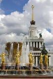 Fontaine de l'amitié des peuples au centre d'exposition à Moscou Photo libre de droits