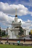 Fontaine de l'amitié des peuples au centre d'exposition à Moscou Image stock
