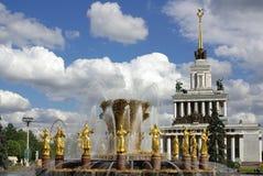 Fontaine de l'amitié des peuples au centre d'exposition à Moscou Images stock