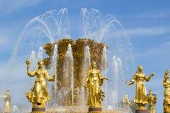 Fontaine de l'amitié des peuples en Russie Images stock
