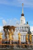 Fontaine de l'amitié des peuples, Moscou, Russie Image stock