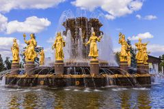 Fontaine de l'amitié des peuples, Moscou, Russie Photographie stock