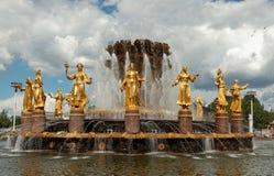 Fontaine de l'amitié des peuples, Moscou, Russie Image libre de droits