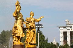 Fontaine de l'amitié Ukraine et Russie Image libre de droits