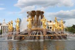 Fontaine de Moscou VDNH de l'amitié des peuples Photo stock