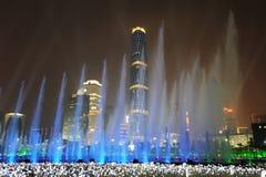Fontaine de musique en stationnement de Jeux Asiatiques de Haixinsha Photos libres de droits