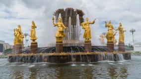 Fontaine de VDNH Moscou de l'amitié des peuples Image stock