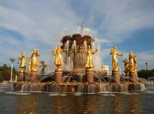 Fontaine de VDNKh photographie stock libre de droits