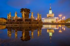 Fontaine des peuples d'amitié sur VDNH Image libre de droits