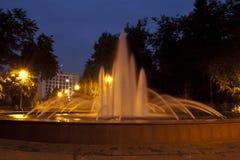 Fontaine en parc Photos libres de droits
