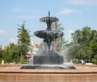 Fontaine en parc Image libre de droits