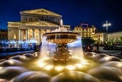 Fontaine et théâtre de Bolshoi illuminé pendant la nuit, Moscou Images stock