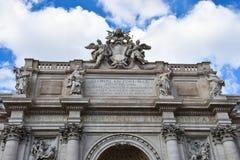 Fontaine Fontana di Trevi de TREVI photos libres de droits