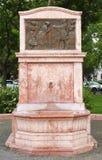 Fontaine néoclassique Images libres de droits